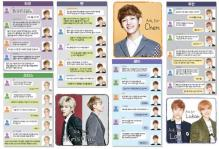 EXO Interview_2