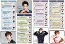 EXO Interview_3