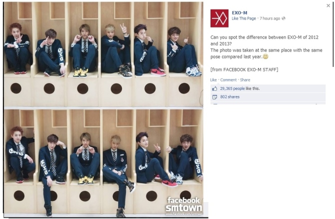 EXO-M 2012 & 2013