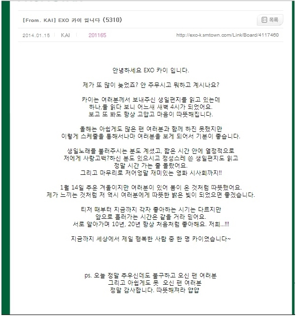 Kai's Birthday Message