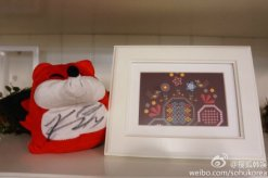 Kris Autographed Little Fox