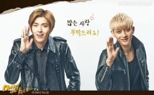 Kris & Tao