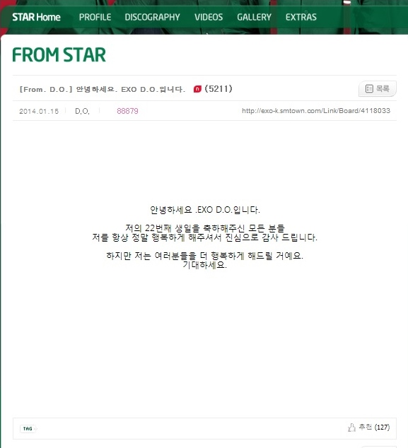 Kyungsoo's Birthday Message