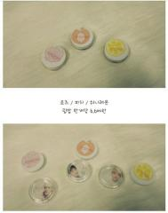Buy a lip balm and get a photo card