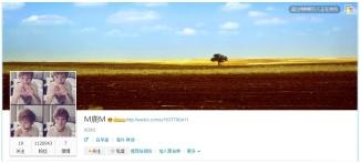 Luhan's New DP