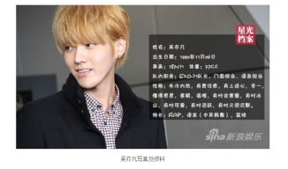 Sina Interview Kris