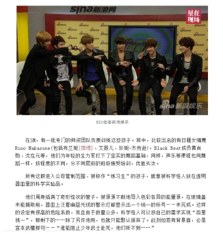 Sina Interview Part_1_2