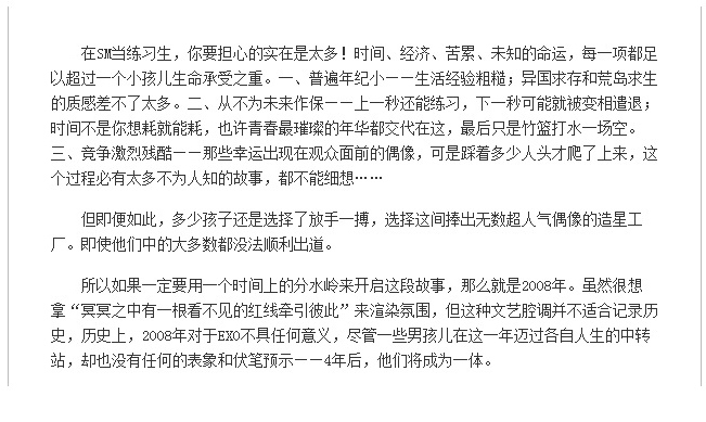Sina Interview Part_1_3