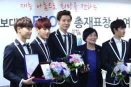 Suho, Baekhyun, Chanyeol & D.O.