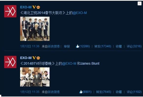weibo_exom