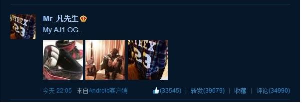 weibo_kris
