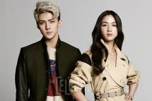 Sehun & Tang Wei