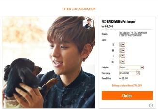 Baekhyun_pet_jumper_order_info