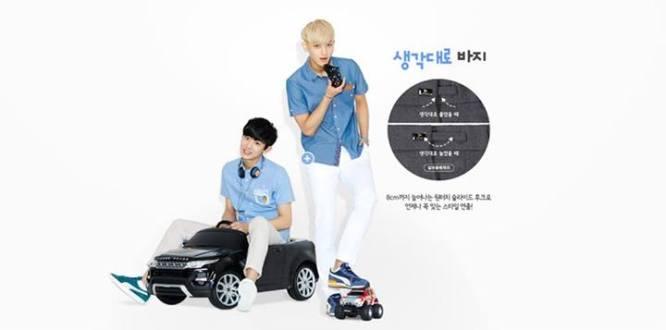 Chanyeol & Tao