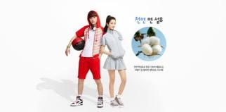 Chen & Yeji