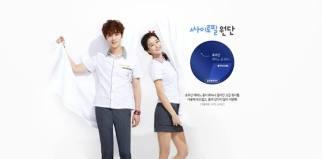 Luhan & Yeji