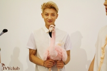 Tao & a Flamingo