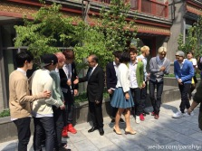 D.O., Baekhyun, Xiumin, Kris, Lay, Chen, Tao, Kai & Suho