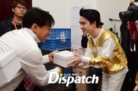 D.O. & Jackie Chan