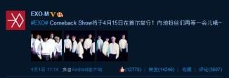 EXO Comeback Show