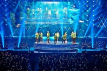 EXO in Green