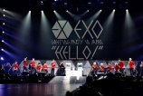 EXO in Red