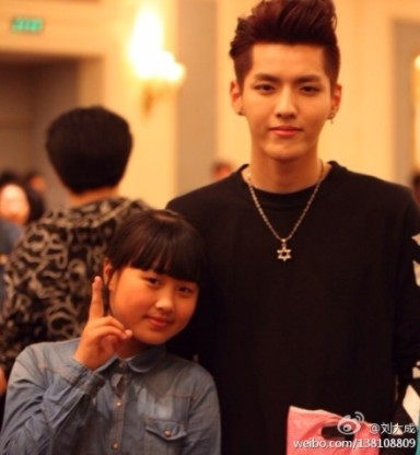 Kris & 刘大成的女儿