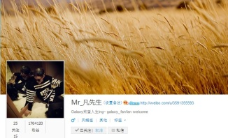 Kris new DP_2
