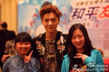 Luhan & 两个粉丝