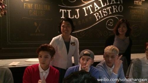 Luhan, Suho & Tao