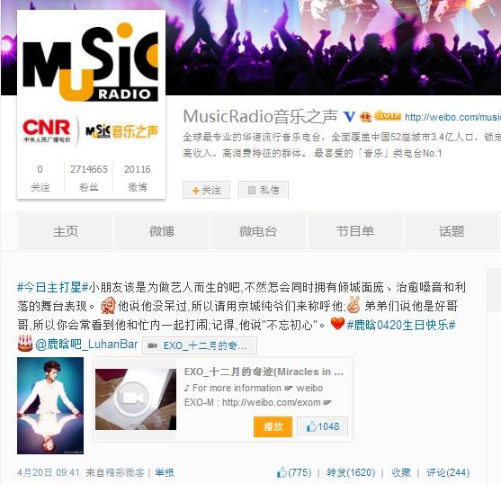 @Music Radio