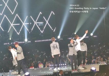Sehun, D.O., Kris & Chanyeol