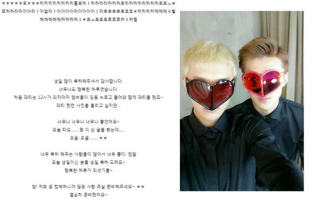 Sehun & Tao Message