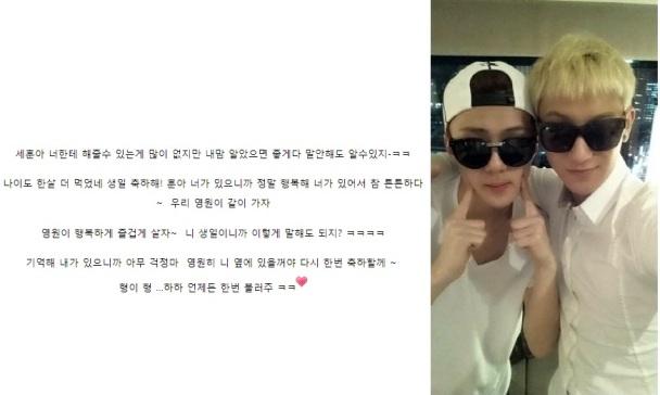 Tao's Birthday Message to Sehun