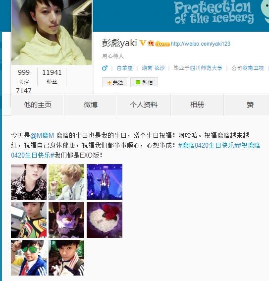 @Yaki (Event Writer/Director from Hunan TV)