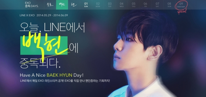 BaekhyunDay