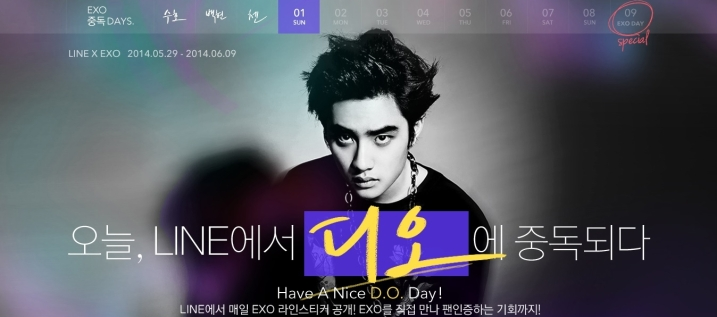 D.O.Day