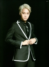EXO FROM. EXOPLANET #1 - BROCHURE 020