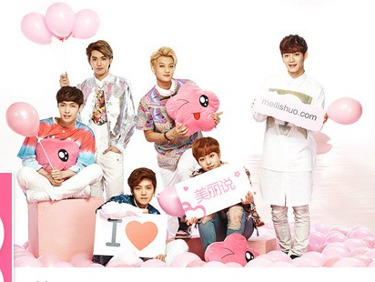 EXO-M via Meilishuo