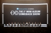 EXO Stage