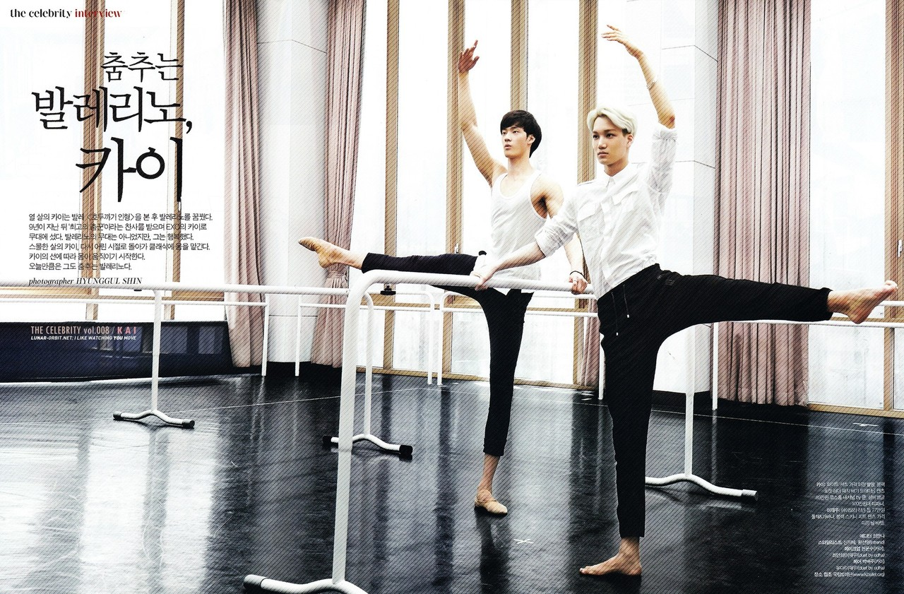 TRANS] Ballerino Kai @ The Celebrity June Issue, Vol. 008 | EXOTIC PLANET