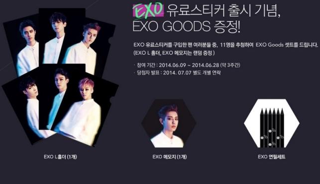 EXO Goods