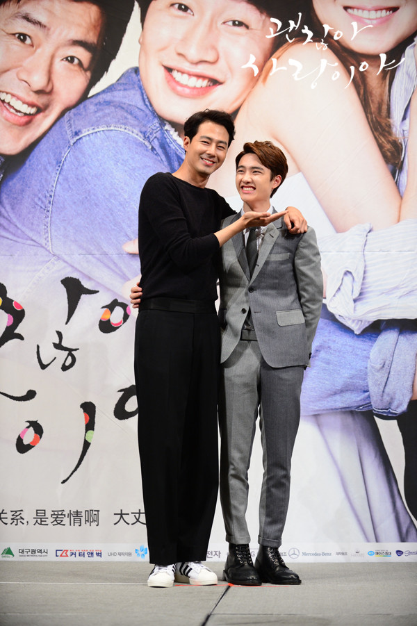 press conference do x �it�s alright it�s love