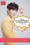Chanyeol_2