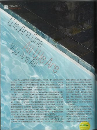 Cover Story pg78