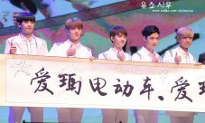 Chanyeol, Sehun, D.O., Lay & Luhan