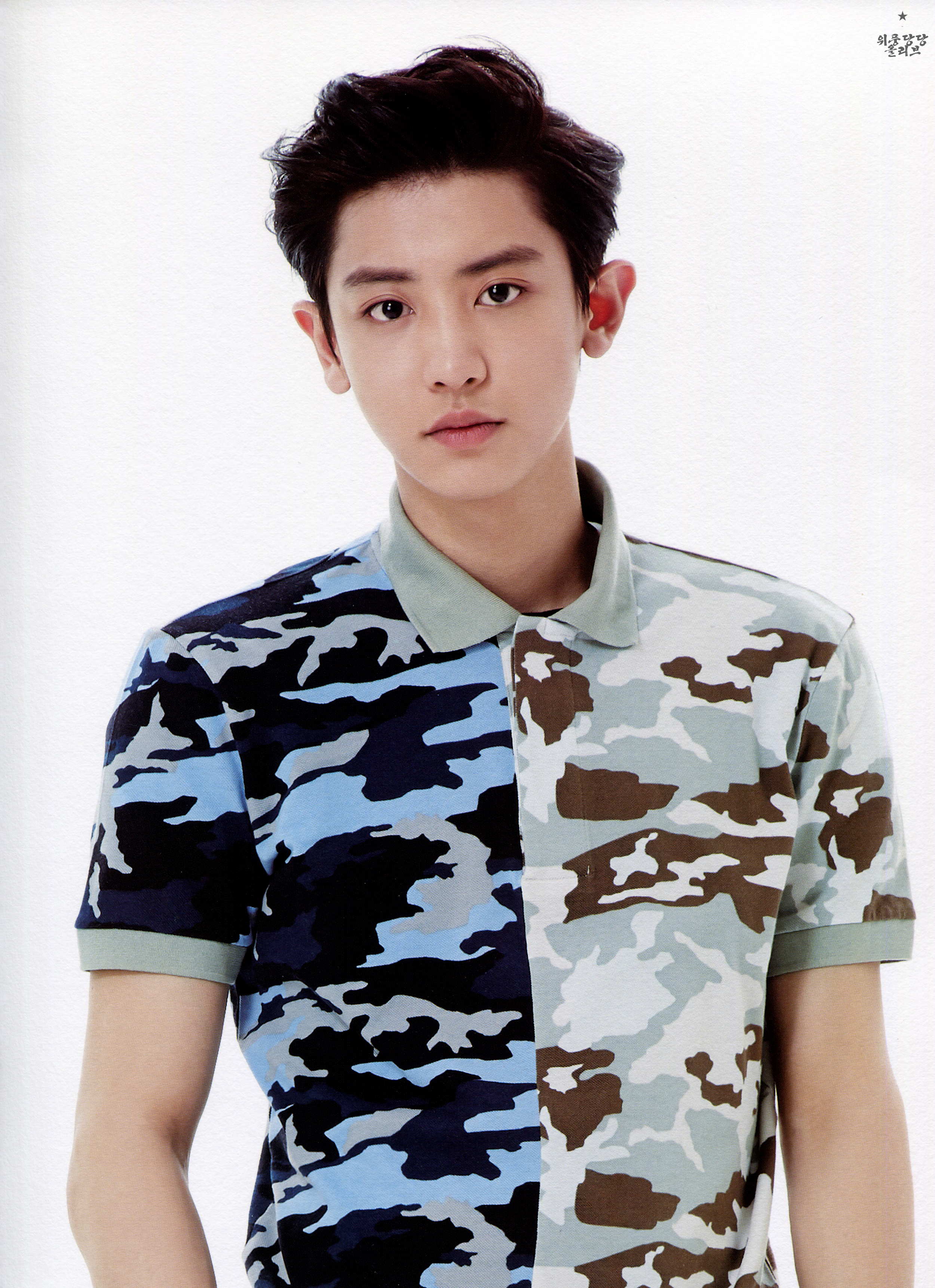 hq scans exo�s booklet smtown live world tour in seoul