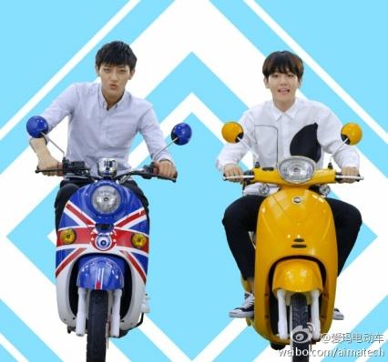 Tao & Baekhyun