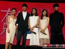 Cast & Director_3