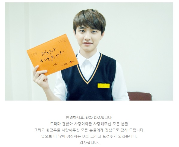 D.O.'s Message